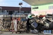 """日本暴雨致死人数升至158人 日本政府计划将此次灾害定性为""""重大灾害"""""""