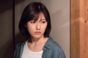 渡边麻友主演新日剧《直到雨停的那一天》8月开播