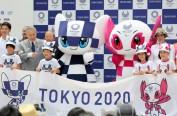 2020年东京奥运会官方吉祥物名称揭晓