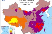 """多地高温破7月历史极值 大城市""""火炉榜""""重庆居首"""