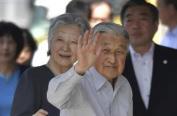 日本明仁天皇夫妇抵达北海道 将首次实地考察利尻岛
