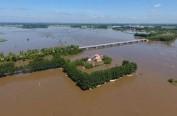 快讯:呼兰河洪峰今日汇入松花江干流 大顶子山继续加大泄流