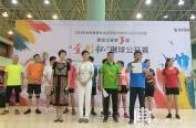 第三届毽球公开赛在哈尔滨举行
