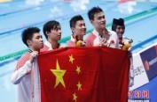 综合消息:中国军团再添8金 孙杨徐嘉余加冕双冠