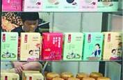 2018黑龙江省旅游商品大赛揭晓