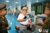 金正恩视察海鲜酱加工厂:应首要关注安全和质量