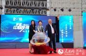 2018年黑龙江省争做中国好网民工程系列活动启动