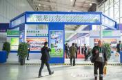 展讯 | 第六届黑龙江绿色食品产业博览会畜禽粪污及秸秆综合利用专区