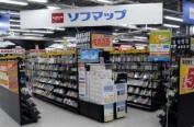 日本二手商品线上交易表现抢眼