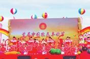 放歌龙江黑土 同庆五谷丰登 全省隆重庆祝首个中国农民丰收节
