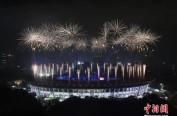 第十八届亚运会闭幕 2022相约杭州