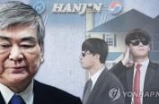韩进集团会长麻烦缠身 因涉嫌挪用公款被传唤调查