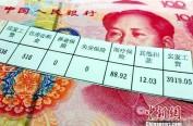 10月新规:明起个税起征点调整为每月5000元