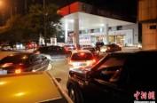 """油价或迎来""""三连涨"""" 国庆自驾出行可提前加满油"""