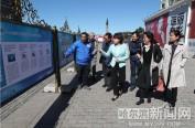哈尔滨市网络安全宣传周活动17日启动
