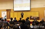 评选中国人爱喝的日本酒 SAKE-China日本清酒品评会颁奖典礼在京举行