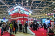 第二十四届俄罗斯国际休闲旅游展在莫斯科开幕