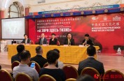 中国原创歌剧《这里的黎明静悄悄》将登台俄罗斯马林斯基剧院
