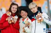 青奥会体育舞蹈——日本选手获得霹雳舞女子冠军