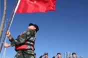 昨天,祖国最东端举行了一场简陋却震撼的升旗仪式……