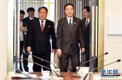 韩国统一部:韩朝商定铁路、公路对接工程开工日期