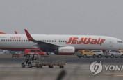 济州一客机降落滑行时轮胎爆炸 189名乘客安全落地