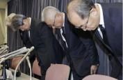 日本制造再曝造假 这次是在事关生命安全的近千栋建筑减震上