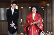 日本绚子公主下嫁平民 在东京明治神宫举行婚礼
