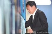 韩乐天集团会长辛东彬公布50万亿韩元投资计划 曾涉嫌贿赂前总统朴槿惠