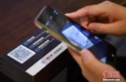 工信部:9月中国移动用户户均流量消费达5.14GB