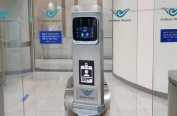 韩仁川机场最快2020年实现刷眼出境