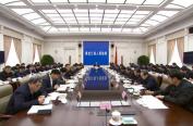 王文涛主持召开省政府党组(扩大)会议