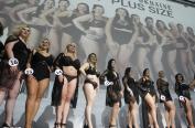 """自信就是美!乌克兰举办""""大码小姐""""选美比赛"""