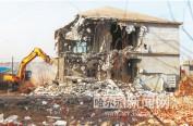 """7944平方米""""大棚房""""被依法拆除"""