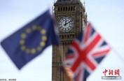 英国脱欧协议闯关欧盟峰会成功 脱欧进程仍存变数