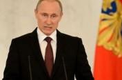 普京说爱国主义是俄罗斯民族精神传承的核心