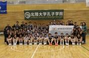 北京首都体育学院女篮访问日本北陆大学