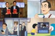 """《相棒》乱入《哆啦A梦》 两大国民级作品实现""""二重奏"""""""