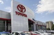 丰田巴西研发乙醇混动车 有望三年内上市