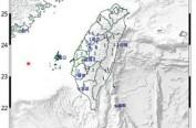 台湾海峡发生6.1级地震 嘉义地面摇晃20多秒(图)