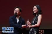 两部中国影片在第31届东京电影节上获奖
