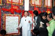 """""""藏医药浴法""""列入联合国非物质文化遗产名录"""