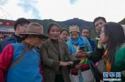 西藏米林县的绿色富裕路