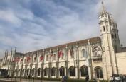时政新闻眼 | 访问葡萄牙,习近平引用16字古语为两国关系点赞