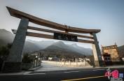"""【NO.97】羌寨里的""""致富经"""": 特色文化旅游走出致富路"""