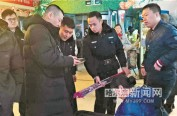 道里警方抓获一违法销售烟花女贩