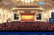 习近平:在《告台湾同胞书》发表40周年纪念会上的讲话