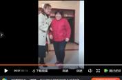 这15秒火遍了全球!中国亲情暖哭外国网友