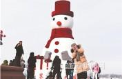 数十万游客在6公里江面赴冰雪盛宴