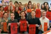 """【""""书中的中国春节""""活动】 俄罗斯:在莫斯科感受中国年味儿"""